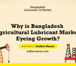Bangladesh Agricultural Lubricants Oil Market