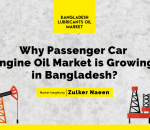 Passenger Car Motor Oil Bangladesh