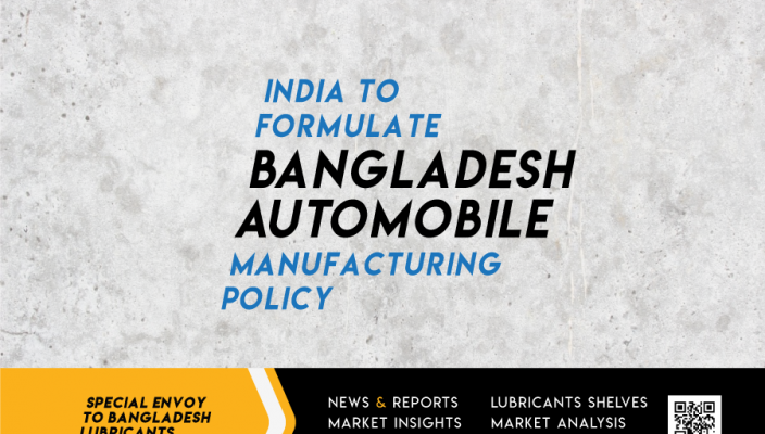 Bangladesh Automobile Manufacturing Policy